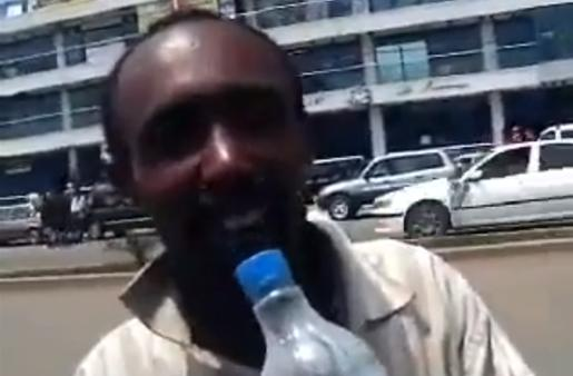 Ruchaw Ethiopian Funny Comedy